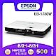 EPSON EB-1780W 便攜型投影機(3000流明) product thumbnail 2
