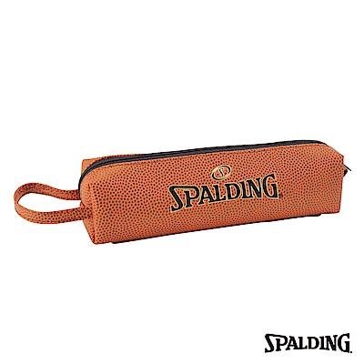 SPALDING 斯伯丁 籃球皮 筆袋 LARGE PEN HOLDER 收納袋