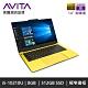 AVITA LIBER V 14吋筆電-金絲雀(i5-10210U/8G/512G SSD/win10/NS14A8TWF561-CYA) product thumbnail 1