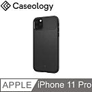 Caseology Vault 造型抗衝擊手機殼 iPhone 11 Pro