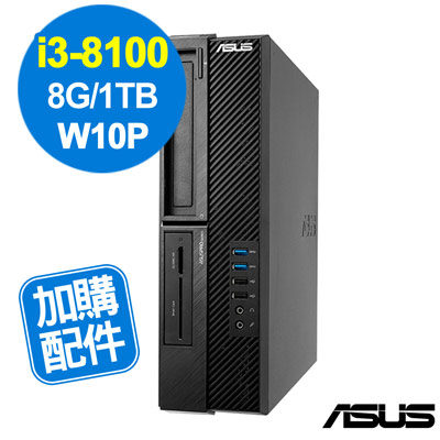 ASUS M640SA 8代 i3 W10P 商用電腦 自由配