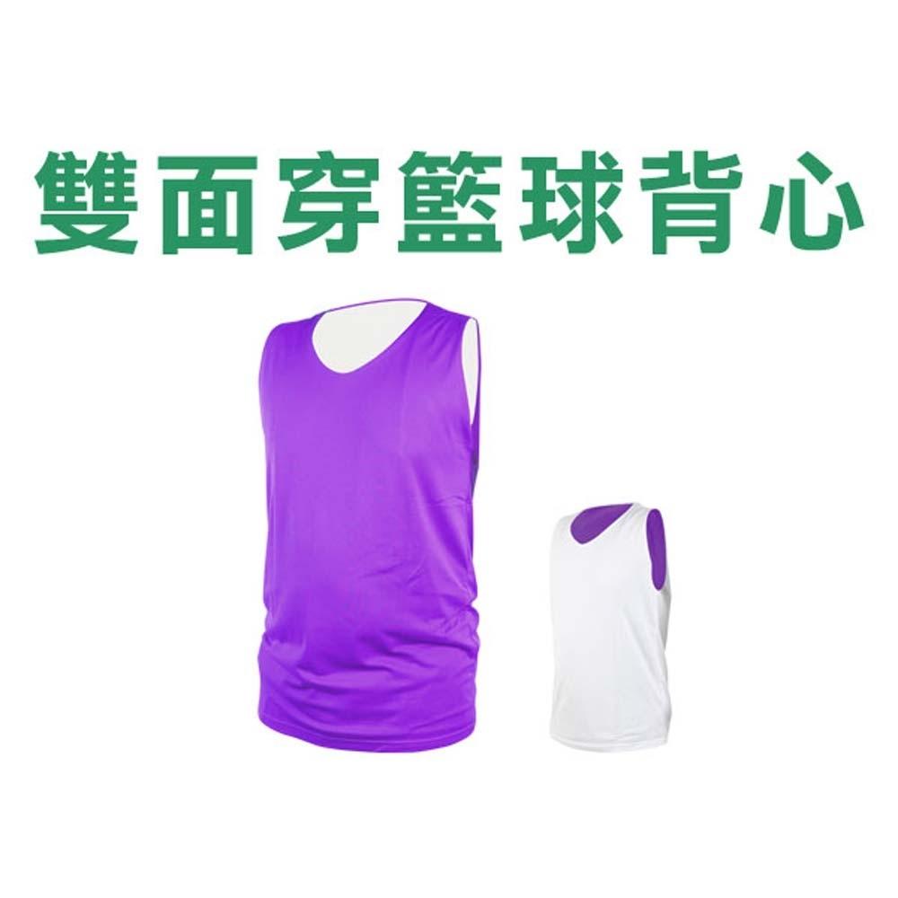 INSTAR 男女 雙面籃球背心 紫白