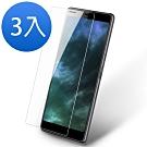 SONY L3 非滿版 透明 9H 鋼化玻璃膜 手機 螢幕 保護貼-超值3入組