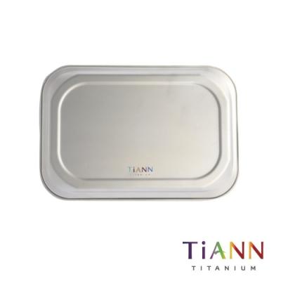 [下殺74折]TiANN 鈦安純鈦餐具 純鈦 鈦烤盤 餐盤 小鈦砧板 鈦蓋(時時樂)