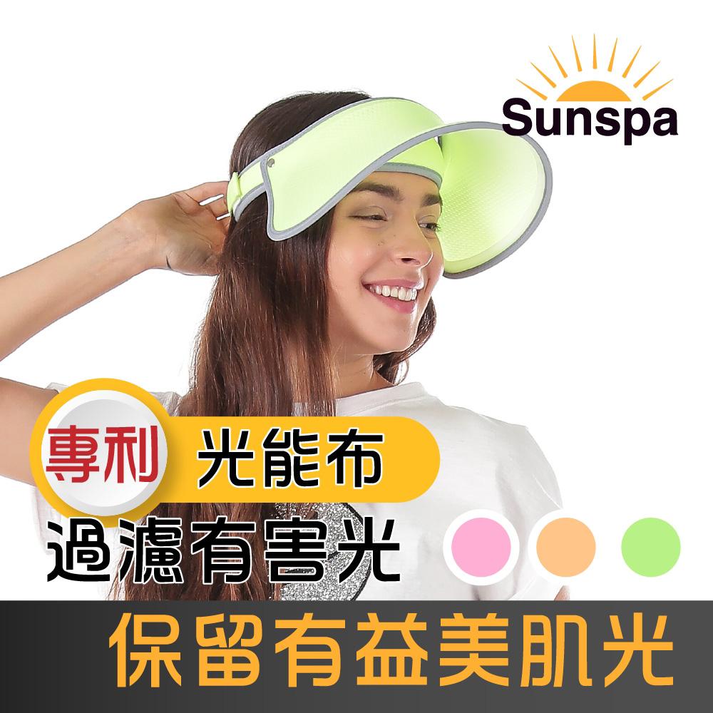 Sunspa 真 專利光能布 UPF50+ 遮陽防曬 濾光帽 (抗UV戶外涼感降溫)