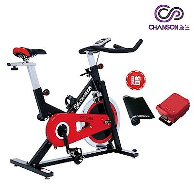 【強生Chanson】CS-3001R 飛輪健身車 ※贈品於鑑賞期後隔月統一寄送※