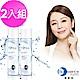 Bio-essence 碧歐斯 BIO水感舒緩微礦保濕液150ML(2入組) product thumbnail 1