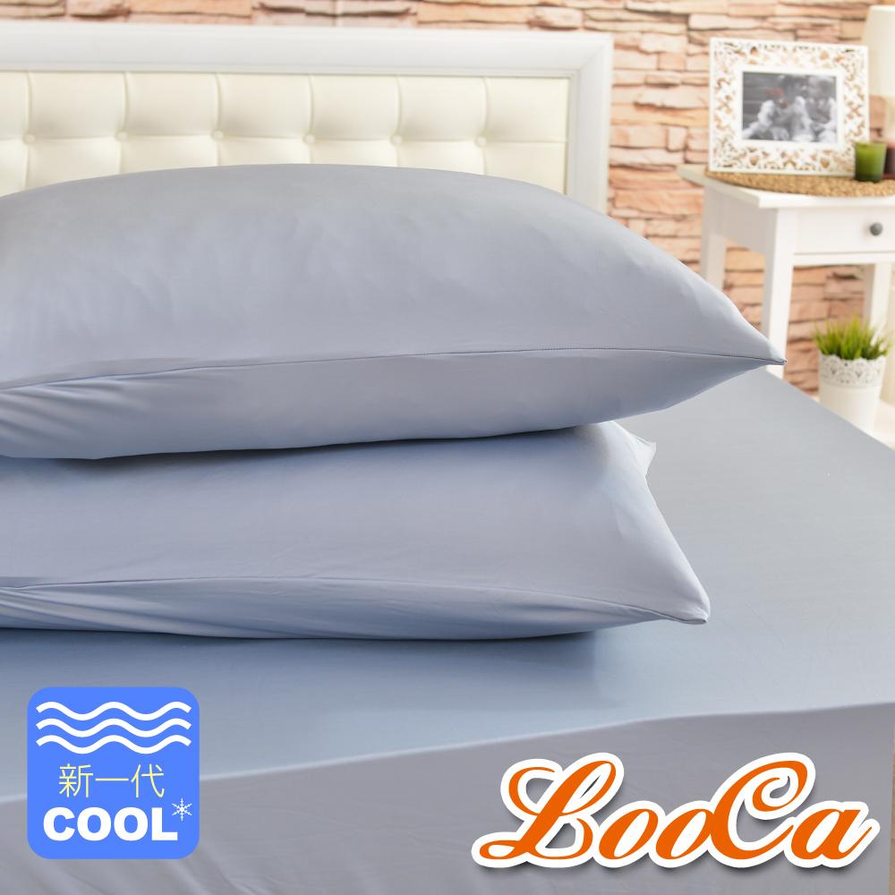 LooCa 新一代酷冰涼枕頭套1入(灰)