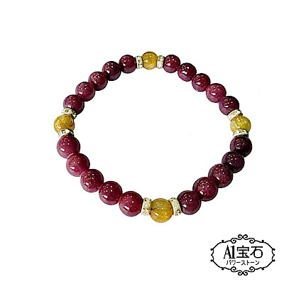 A1寶石  鈦晶紅寶石水晶手鍊-招財旺貴人運