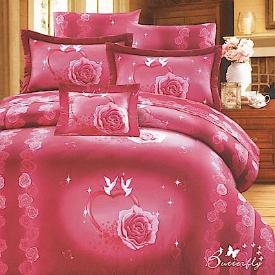 BUTTERFLY-台製40支紗純棉加高30cm薄式雙人床包+雙人鋪棉兩用被-心心相印-粉