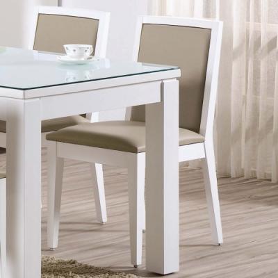H&D 萊恩白色餐椅