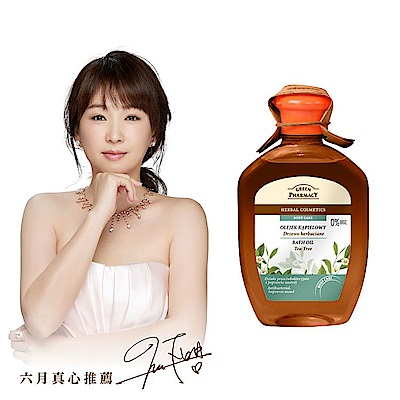 Green Pharmacy 草本肌曜茶樹潔淨保濕精油沐浴凝露 250ml