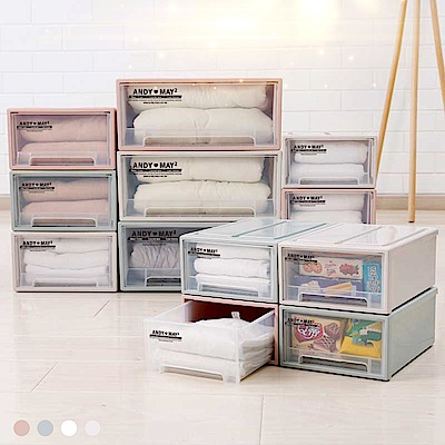 日式無印抽屜收納箱13L(4入) 四色 辦公室收納 收納盒 衣物收納 可疊收納箱