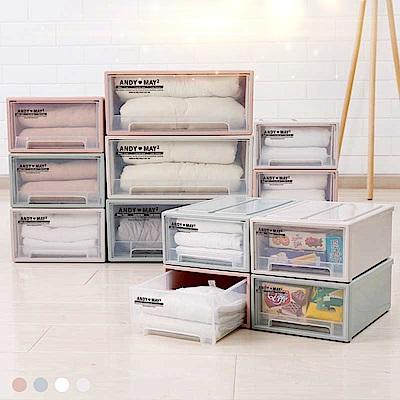 日式無印抽屜收納箱20L(4入) 四色 辦公室收納 收納盒 衣物收納 可疊收納箱
