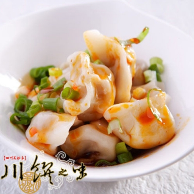 川饌‧招牌紅油餃 (30粒/盒,共2盒)