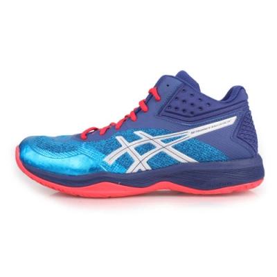 ASICS NETBURNER BALLISTIC 男排羽球鞋 藍紫紅