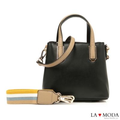La Moda 百搭單品出遊逛街必備可換背帶輕巧肩背斜背小方包(黑)