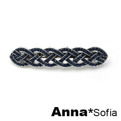 【滿520打7折】AnnaSofia 藍鑽麻花辮編 純手工邊夾小髮夾