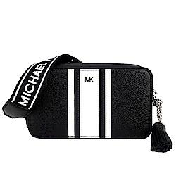 MICHAEL KORS Logo 黑色皮革雙拉鍊流蘇吊飾白色MK字樣斜背包