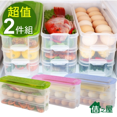 (買一送一) 佶之屋 日本熱銷 多功能3層食品PP冰箱保鮮盒(6L)
