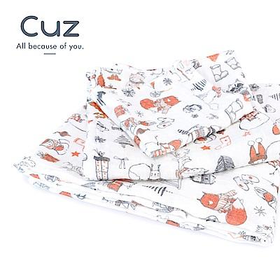 【Cuz】愛上交換禮物(紗布巾)30cm