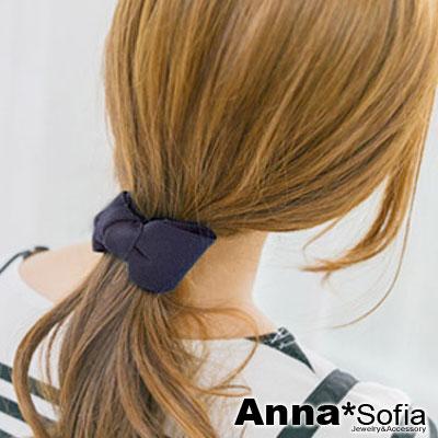 AnnaSofia 單色斜紋單層蝶結 純手工圓夾髮夾(深藍系)