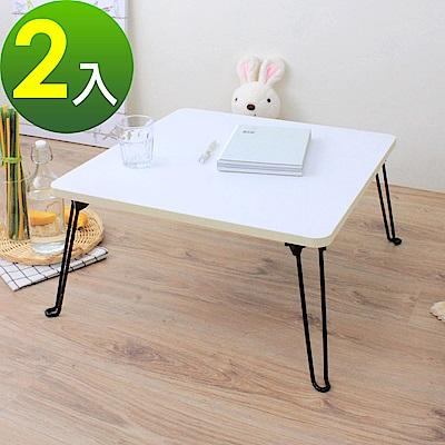 頂堅 折疊桌/野餐桌/和室桌-寬60x高31/公分-二色-2入/組