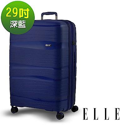 ELLE 鏡花水月第二代-29吋特級極輕防刮PP材質行李箱- 深藍EL31239