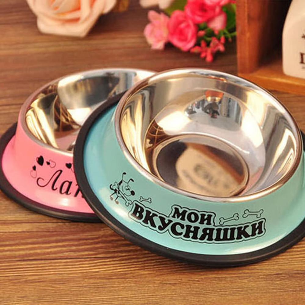 寵物貴族 頂級防滑不鏽鋼寵物碗/狗碗(大口徑11.5cm)