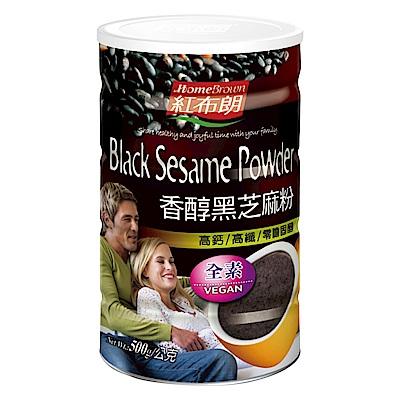 (滿額888)紅布朗 香醇黑芝麻粉(500g)