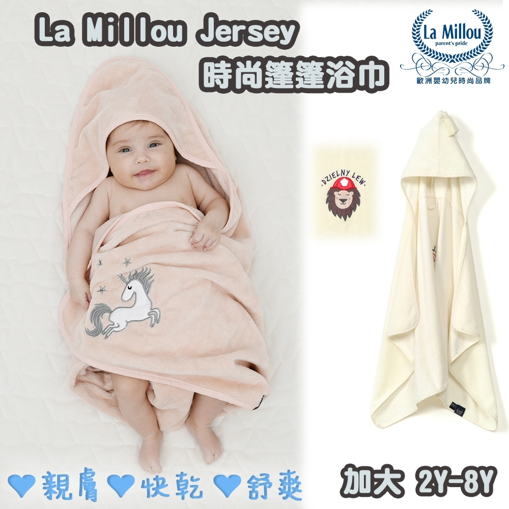 La Millou 篷篷嬰兒連帽浴巾_加大2Y-8Y-打火小英雄(雲朵白)