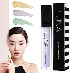 (即期品)韓國LUNA 自然妝感修容遮瑕膏7.5g-淺紫色
