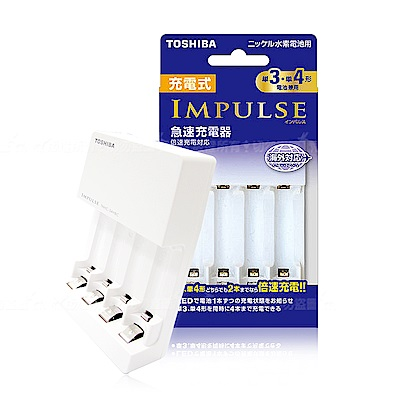 TOSHIBA 智慧型急速充電器 TNHC-34HBC 可單充3號4號充電電池
