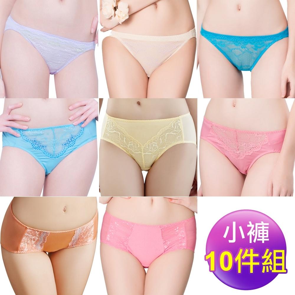 [特殺限定]思薇爾 俏臀美型蕾絲小褲10件組(隨機出貨)
