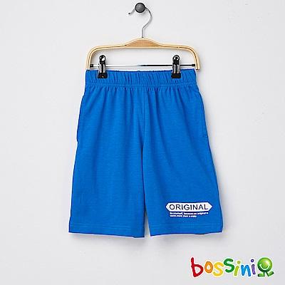 bossini男童-素色針織短褲02藍紫