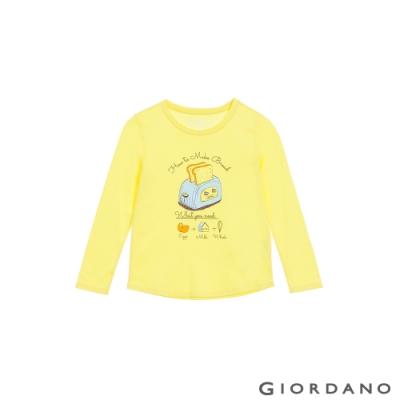 GIORDANO 童裝美好時光純棉T恤 - 22 淡檸檬黃