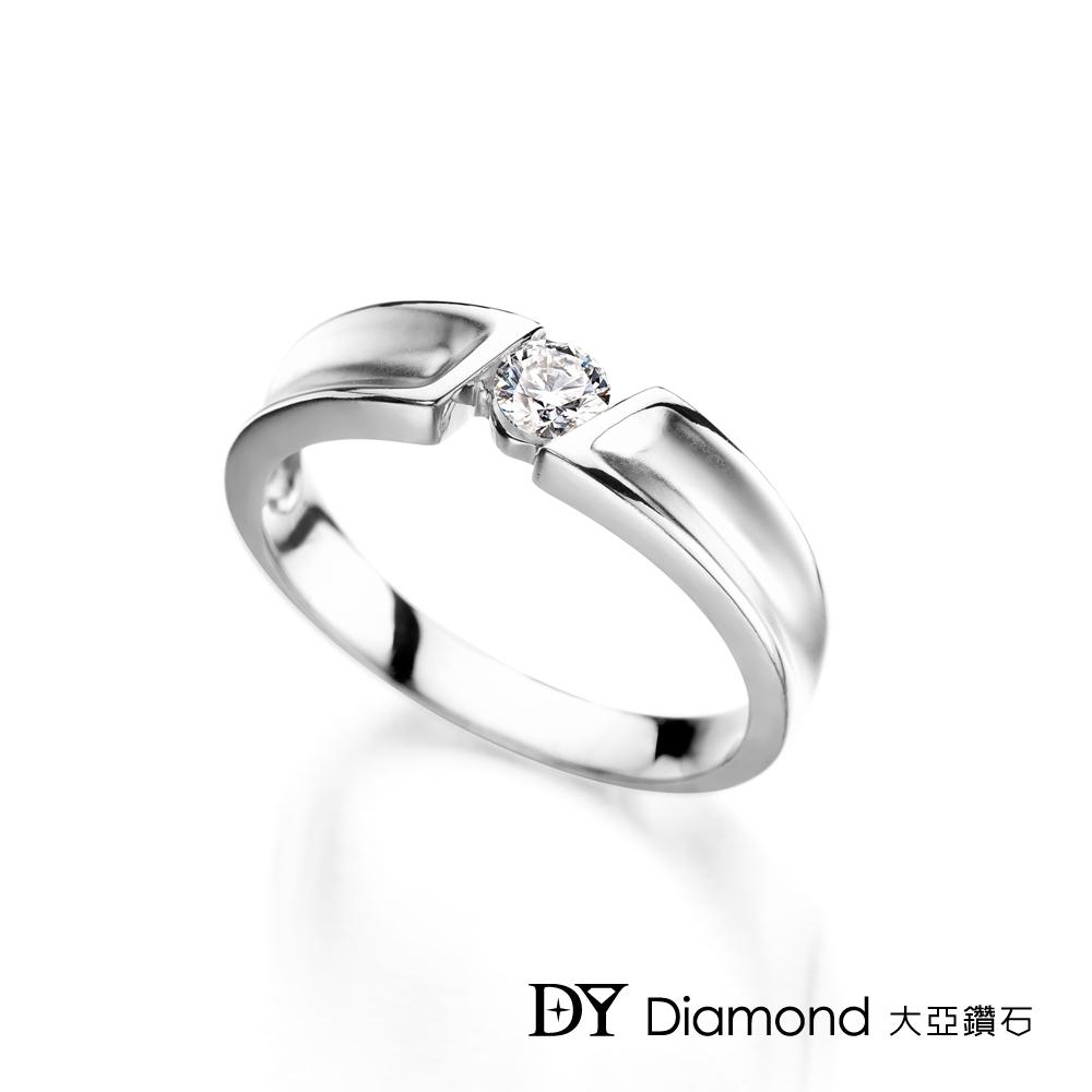 DY Diamond 大亞鑽石 18K金 0.20克拉 風格非凡男戒