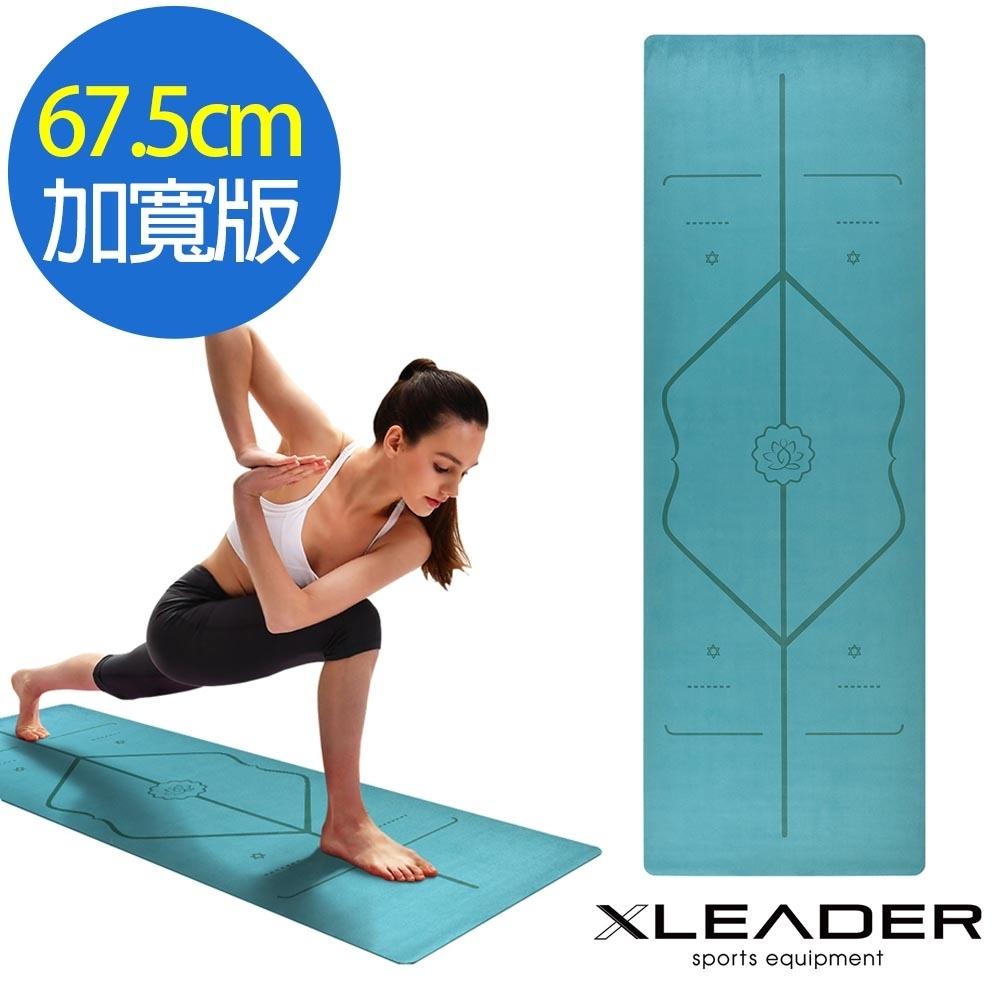 Leader X 加寬版 專業防滑天然橡膠正位線麂皮絨瑜珈墊 瑜珈毯鋪巾 1mm 湖水藍-急