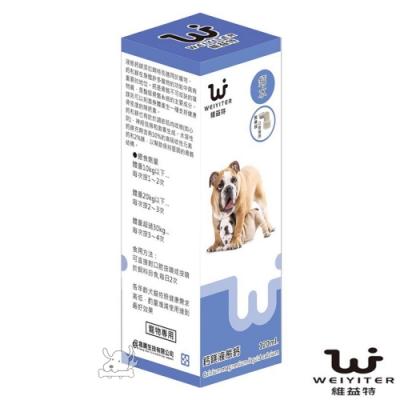 WEIYITER 維益特 犬用鈣鎂液態鈣(DG0008)120ml