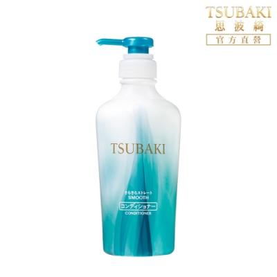 TSUBAKI 思波綺 植萃瞬透柔順潤髮乳 450ml