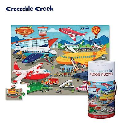 美國Crocodile Creek 大型地板桶裝學習拼圖-機場交通