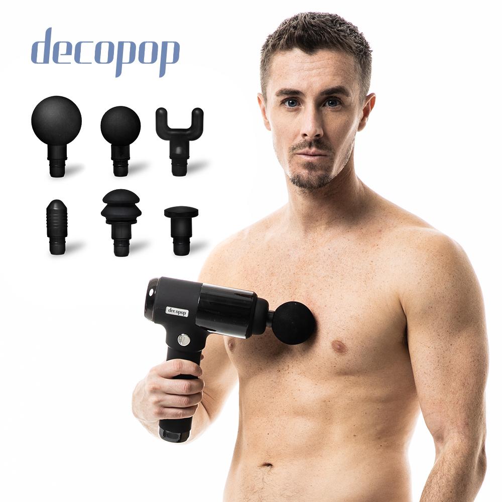 decopop T-800震動按摩槍