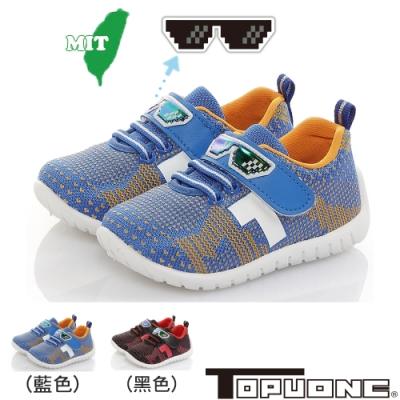 (雙11)TOPUONE童鞋 馬賽克眼鏡休閒鞋-黑.藍