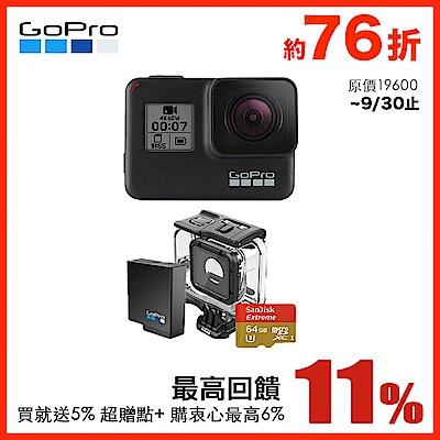 GoPro-HERO7 Black運動攝影機潛水容量升級組
