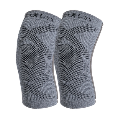 【京美】醫療級長效支撐X型舒緩護膝 兩雙組