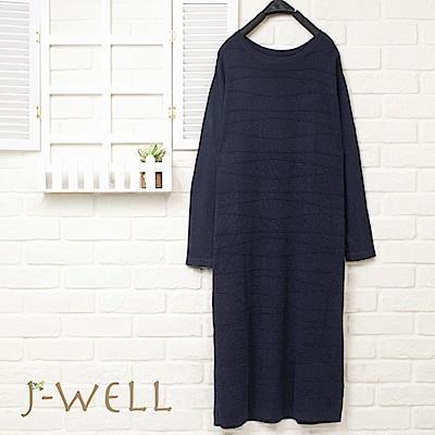 J-WELL 波浪紋針織洋裝