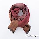 獨身貴族 冬日夕陽漸層織紋抽鬚圍巾(2色)