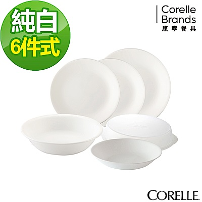 CORELLE康寧 純白6件式餐盤組(603)