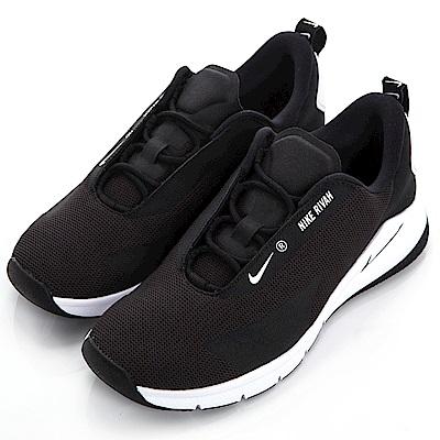 NIKE RIVAH 女慢跑鞋 AH6774004 黑白