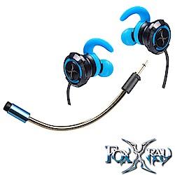FOXXRAY 聯星響狐電競耳機麥克風(FXR-SAC-01)